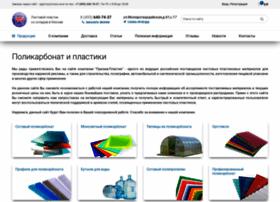 prizma.ru