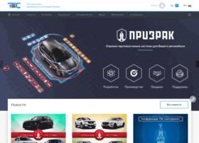 prizrak.ru
