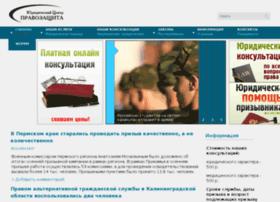 prizyvnik.ru