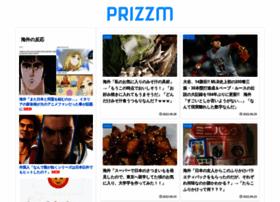 prizzm.net