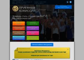 prkom.vlsu.ru