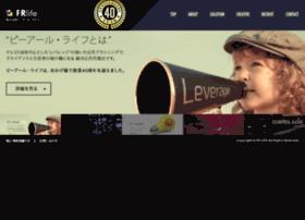 prlife.co.jp