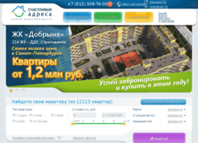 pro-adresa.ru