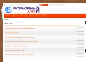 pro-altay.info