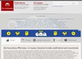 pro-autosalon.info