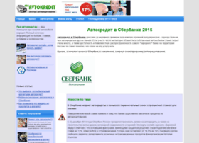 pro-avtokredit.ru