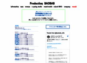 pro-baobab.jp