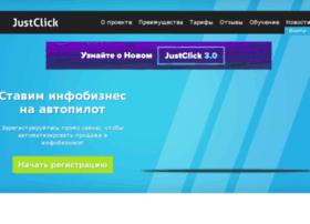 pro-buz.justclick.ru