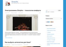 pro-ceram.ru