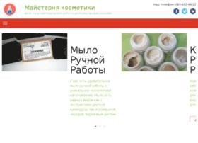pro-cm.org.ua