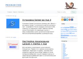 pro-cod.ru
