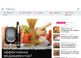 pro-diabet.com