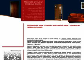 pro-doors.ru
