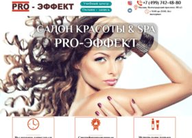 pro-effect.ru