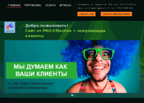 pro-effective.ru