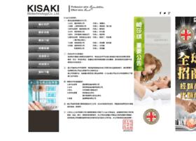 pro-esaki.com