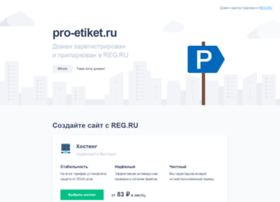 pro-etiket.ru