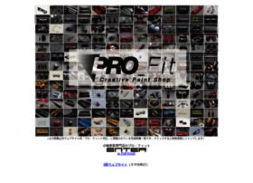 pro-fit.ne.jp