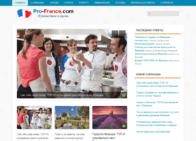 pro-france.com
