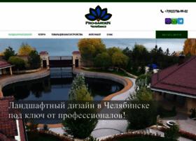 pro-garden74.ru