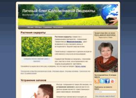 pro-hor365.ru