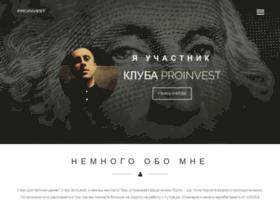 pro-invest24.ru