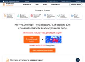 pro-kontur.ru
