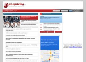 pro-marketing.by