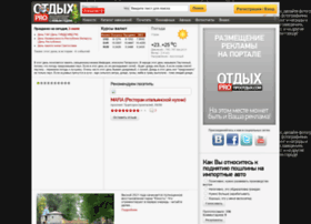 pro-otdyh.com.ua