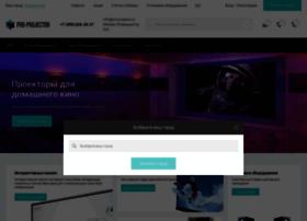 pro-projector.ru