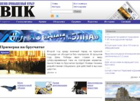 pro-pvo.ru
