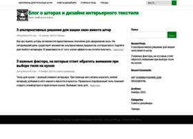 pro-sec.ru