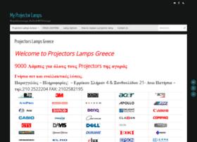 pro-shop.gr