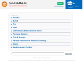 pro-svadba.ru