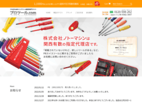 pro-tools.info