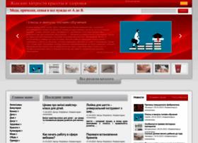 pro-tuning.ru