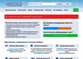 pro-ved.ru