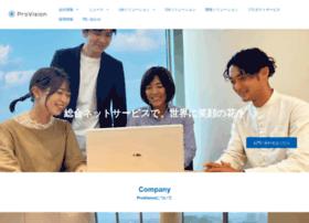 pro-vision.jp