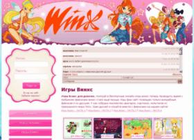 pro-winx.ru