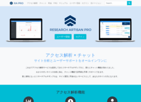 pro.research-artisan.com