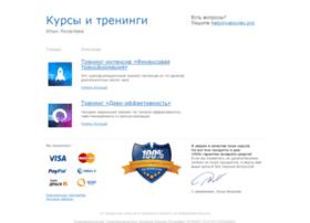 pro.shtukabaks.ru