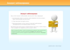 pro1nvestor.ru