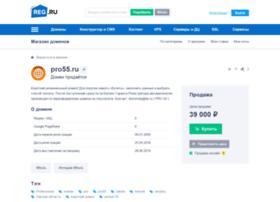 pro55.ru