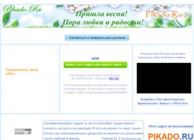 pro99.ru