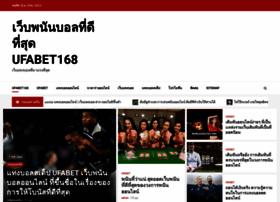proactionmedia.com