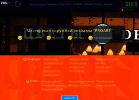 proart.spb.ru