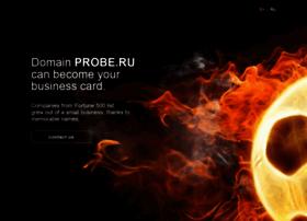 probe.ru