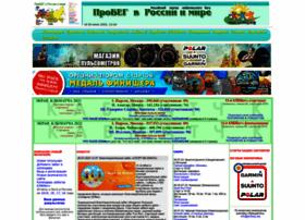 probeg.org