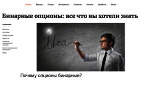 probinaryoptions.ru