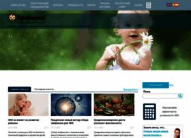 probirka.org
